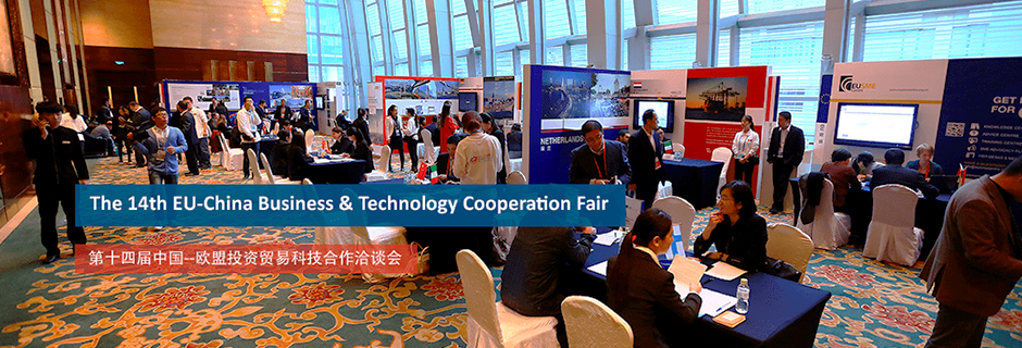 Foto: EU-China Business and Technology Cooperation Fair